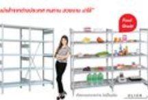 แนะนำสินค้าขายดี / Jenbunjerd Recommend!! สินค้าที่ทุกท่านต้องไม่ควรพลาด สินค้าขายดีต้องเจนบรรเจิด ที่นี่ที่เดียว