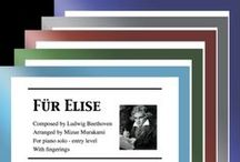 """Fur Elise: Multi Levels - Covers / Cover sheets of piano sheet music of """"Fur Elise"""" in multi levels arranged & edited by Mizue Murakami from Galaxy Music Notes."""