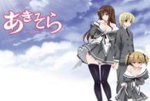 Aki Sora / La historia gira alrededor de Aki y Sora Aoi, una pareja de hermanos que han compartido un vínculo desde la infancia. Al crecer se dan cuenta de la intensidad de ese vículo, consumando su amor en secreto. Viven con su hermana gemela menor, Nami, que encuentra extraña la relación entre ellos, es por eso que intenta establecer una relación entre Sora y su mejor amiga, Kana Sumiya. Todo esto a pesar de que Nami está enamorada de su amiga.