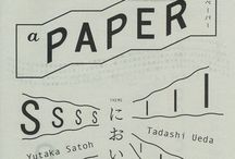 love paper&books / paper,book