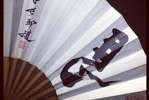 SHOGI (将 棋)