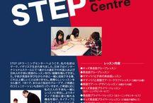 """Step Up Learning Centre / Step Up Learning Centre   """"ステップアップ""""でネイティブのイギリス人の先生と、親子一緒のプライベート英会話レッスンを行っています。   お子様と保護者の方が英語で触れあえる豊かな学習環境を提供しています。お子様が英語環境の中で素晴らしい経験ができるよう、熱心に指導致します。"""