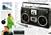 Old-School Boombox Ads