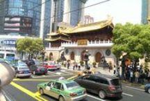Шанхай / Азиатский Нью-Йорк - Шанхай!