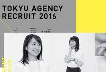 Web Design - Recruit
