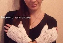 knitted mittens / knitted mittens