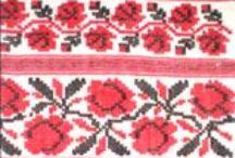 Ukrainian Woven Rushnyks (Rushniks), Украинские Тканые Рушники