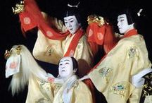 Kabuki / Kabuki (歌舞伎?) is a classical Japanese dance-drama. Kabuki theatre is known for the stylization of its drama and for the elaborate make-up worn by some of its performers.