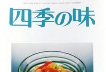 DERBAR@Media / 自然のバウムクーヘン・デルベア  www.derbar.jp