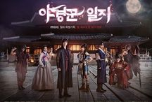 The Night Watchman / Genre - Period, Fantasy, Action Episode - 20 (to be confirmed) Broadcast Network - MBC Broadcast Period - 4th Aug - 07th Sep 2014 Air time - Monday and Tuesday 22:00  Synopsis:  Based in Joseon Times, this drama is about crime prevention squad that used to patrol the street from 9pm to 5am to catch ghosts.  Starring  Jung Il woo as Lee Rin Go Sung Hee as Do Ha Yun know as Moo Suk Seo Ye Ji as Park So Ryun