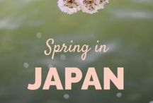 Japan with kids - family-friendly Japan tips and destinations / The best places to visit in Japan with kids, including tips, food, destination guides and attractions