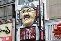Japan <3