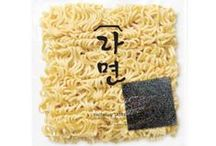 Branding (Noodles) / Noodle Branding (Focus on Packaging Design) (Flour-Based, Egg-Based, Mung Bean-Based (Cellophane / Vermicelli), etc.) • Pinterest.com/ScottMonaco • More at: QuietYell.com