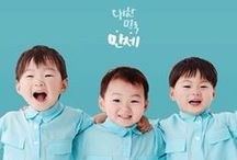 triplets' house / Song's Brothers  Daehan - Minguk - Manse