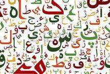 Arapça öğrenelim