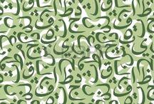Arapça -  Osmanlıca -  rika yazı