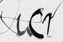 Freie Kalligrafie | eigene Arbeiten / Freie Kalligrafie © Silvia Grüner www.buero-mono.de