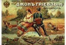 Россия Russia Rússia Rusia / Images related to Russian Culture. Imatges relacionades amb la cultura russa. Imágenes relacionadas con la cultura rusa. Imaxes relacionadas coa cultura rusa.