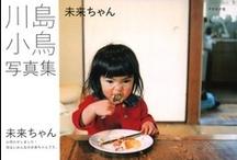 Book :: Photoalbum (I'm interested)