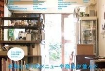 Book :: Cafe & General shop