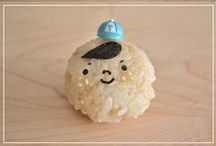 Riceballs / それっていったいどんな味?