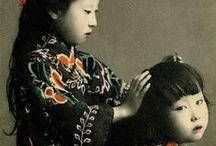 SUGOÏ * 日本 * / Japon, art, graphisme, mode.  芸術 , 写真 ...