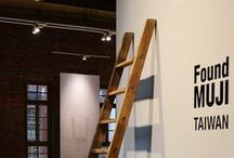 """Found MUJI 無印良品 TAIWAN   / Found MUJI 無印良品 TAIWAN  台灣之旅 EXHIBITION  Found Muji is a collection of un-branded, low-cost and often handcrafted household objects that have been 'found' by Muji. The products, and the places they were discovered, are photo-documented and are updated, repurposed or """"Muji-fied"""" to better suit contemporary life and the company's clean, minimal aesthetic. http://www.muji.tw/foundmuji/gallery.htm"""