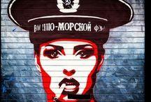 Art & Street Art