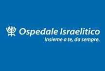 Ospedale Israelitico / L'Ospedale Israelitico è una struttura sanitaria pubblica presente a Roma, con una storia centenaria di competenza e dedizione. L'Ospedale garantisce supporto e assistenza con ricoveri ospedalieri, servizi domicialiari ed ambulatoriali.
