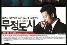 Heartless City   2013 / Heartless City (무정도시).   Alternate titles: Cruel City.  Drama - 20  episódios    jTBC   2013