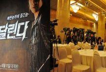 2009  Running Turtle 거북이 달린다 / Movie: Running Turtle Revised romanization: Keobokyi Dalrinda Hangul: 거북이 달린다 Director: Lee Yeon-Woo Writer: Lee Yeon-Woo Producer: Jun-yeon Lee, Jeong-il Nam, Mi-yeong Lee, Jeong-il Nam, David Cho Cinematographer: Yong-gyu Jo Release Date: June 11, 2009 Genre: Drama Distributor: Showbox/Mediaplex Runtime: 117 min. Language: Korean Country: South Korea Personagem: Song Ki-Tae