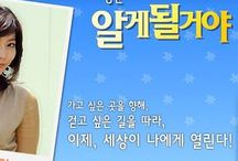 2004  You'II Find Out 알게 될 거야 / você vai saber (título literal) Romanização Revisado: Alkedoelgeoya Hangul: 알게 될거야 Diretor: Kim Hyung-Suk , Chang-Keun Jeon Escritor: Eun-hee Kim , Eun-kyeong Yun Rede: KBS2 Episódios: 19 Data de lançamento: June 6 - 31 de outubro de 2004 Runtime: Domingo 09:50 Idioma: Korean