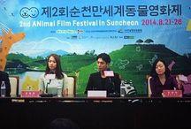 2014- 2nd World Animal Festival Suncheon / 2nd World Animal Festival Suncheon Bay (ANFFiS)