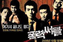 2006  Gangster High 폭력써클