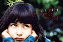 2007| Herb 허브 / Movie: Herb Revised romanization: Heobeu Hangul: 허브 Director: Heo In-Moo Writer: Heo In-Moo, Jeong Seo-Won, Lee Jae-Yoon, Son Hyun-Hee Producer: Park Mu-Seung Cinematographer: Yun Hong-Sik Release Date: January 11, 2007 Runtime: 113 min Genre: Drama Production Budget: US$ 3M Studio: KM Culture Distributor: Showbox/Mediaplex Language: Korean Country: South Korea Personagem:  Jong-Bum
