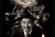 2013| Lee Sang That Lee Sang : Drama Festival / MyDramaList HOME SHOWS MOVIES PEOPLE FORUMS  Titles ▾ RegisterSign In  Add to List Drama Festival 2013: Lee Sang That Lee Sang (2013)  DetailsEpisode GuideCastReviewsRecsPhotos