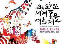 2015- 3nd World Animal Festival Suncheon
