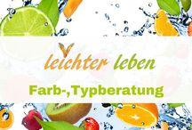 Farb-, Typberatung / Farbkombinationen und Stil-Tipps für Frauen.Farbberatung Kleidung für alle Farbtypen. Farb und Typberatungs-Tipps.