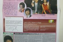 2007 -20. Festival de Filmes Internacionais de Tóquio.