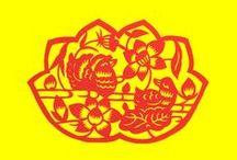 Papercut - Chinese