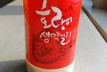 Drinks in South Korea 2017