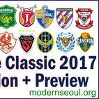 K League 2017 (Classic & Challenge) / K League 2017 (Classic & Challenge)