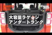 CROSSROAD NEW CAR MOVIE / 沖縄の中古車情報誌CROSSROADの表紙連動動画、新車紹介動画です。