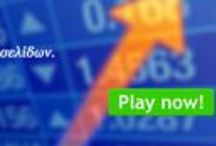 Webstocks.gr - Χρηματιστήριο Ιστοσελίδων / Online Browser Game - Χρηματιστήριο Ιστοσελίδων