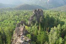 Россия. Красноярские столбы (скалы)