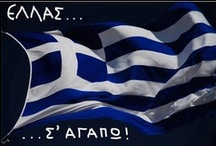 THIS IS GREECE / The Beauty.The People.The Life.The New.The Old...       THE MEANING OF GREECE!!!!THIS IS GREECE.... / by Olga Liakas