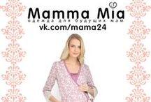 Халаты, сорочки, комплекты для беременных и кормящих, maternity lounge wear, robes / Халаты, сорочки, пижамы, комплекты для беременных и кормящих мам для дома и роддома. Красноярск, ул. Карла Маркса,102А, магазин Центральный (Проспект), за ЦУМом, 2 этаж, отдел Mamma Mia! тел: 8-913-833-54-21. Режим работы пн-сб с 11 до 20, вс с 11 до 19. Красноярск, ул. 9 Мая,12, магазин Меркурий, цоколь. Отдел Mamma Mia! тел. 8-913-575-06-03. Режим работы пн-вс с 10 до 19