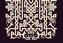 Arabic calligraphic