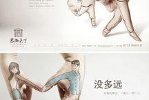 Web||Design