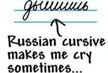 Opi venäjää>♥<Learn Russian